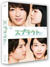 スプラウト DVD-BOX 通常版 [DVD]