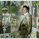 郷ひろみ / The 70's Albums(完全生産限定盤) [CD]