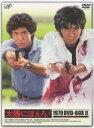 《送料無料》太陽にほえろ! 1979 DVD-BOX II(限定生産)(DVD)