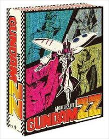 機動戦士ガンダムZZ メモリアルボックス PartII [Blu-ray]