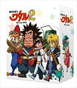 魔神英雄伝ワタル 2 Blu-ray BOX [Blu-ray]