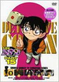 名探偵コナンDVD PART15 vol.9 [DVD]