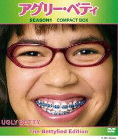 アグリー・ベティ シーズン1 コンパクトBOX [DVD]