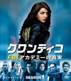 クワンティコ/FBIアカデミーの真実 シーズン1 コンパクトBOX [DVD]