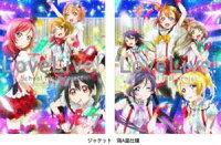 ラブライブ!7【特装限定版】 Blu-ray