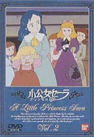 小公女セーラ Vol.2 [DVD]