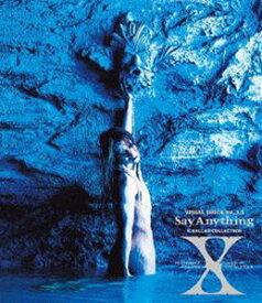 X/VISUAL SHOCK Vol.3.5 Say Anything X BALLAD COLLECTION [Blu-ray]