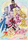 フレッシュプリキュア! Vol.10(DVD)