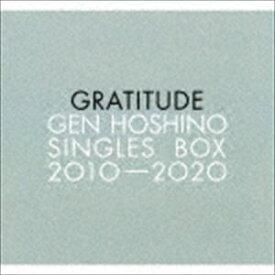 """星野源 / Gen Hoshino Singles Box """"GRATITUDE""""(初回限定盤/11CD(12)+10DVD+特典CD+特典DVD) (初回仕様) [CD]"""