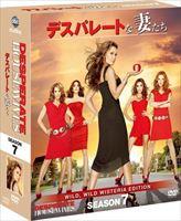 デスパレートな妻たち シーズン7 コンパクトBOX [DVD]