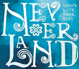 NEWS LIVE TOUR 2017 NEVERLAND【Blu-ray】(初回盤)(Blu-ray)