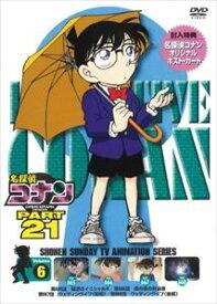 名探偵コナンDVD PART21 Vol.6 [DVD]