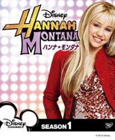 ハンナ・モンタナ シーズン1 コンパクトBOX [DVD]
