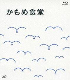 かもめ食堂 [Blu-ray]