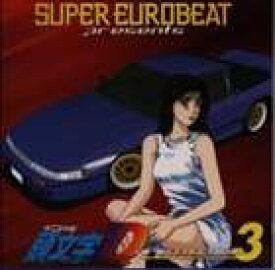 (オリジナル・サウンドトラック) スーパーユーロビート・プレゼンツ・頭文字D〜D・セレクション3〜 [CD]