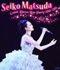 松田聖子/Seiko Matsuda COUNT DOWN LIVE PARTY 2010-2011 ※再発売 [Blu-ray]