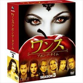 ワンス・アポン・ア・タイム シーズン3 コンパクトBOX [DVD]