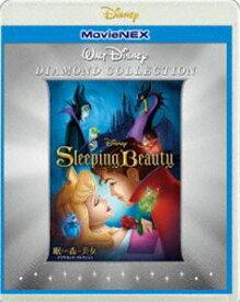 眠れる森の美女 ダイヤモンド・コレクション MovieNEX [Blu-ray]
