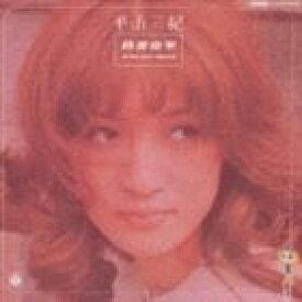 平山三紀 / 筒美京平 ウルトラベスト・トラックス [CD]