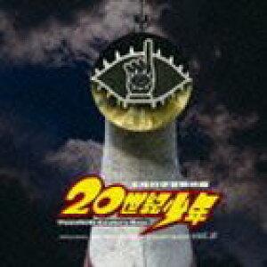 白井良明(音楽) / 映画 20世紀少年 オリジナル・サウンドトラック Vol.2 [CD]