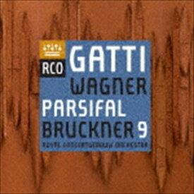 [送料無料] ロイヤル・コンセルトヘボウ管弦楽団 / ブルックナー:交響曲第9番(輸入盤) [CD]