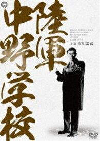 陸軍中野学校 DVD-BOX 新価格版 [DVD]