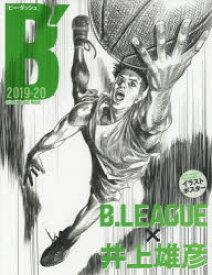 B' B.LEAGUE×井上雄彦 2019-20
