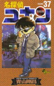 名探偵コナン Volume37