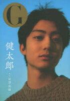 G健太郎Grooving,Getting,GushingPHOTOmagazine