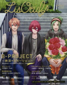 LisOeuf♪ vol.12(2019.March)