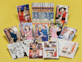 コミック版世界の伝記 第1期 20巻セット