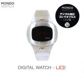 デジタル時計コレクタブルズ モノ録 LED編 MONDO WATCH