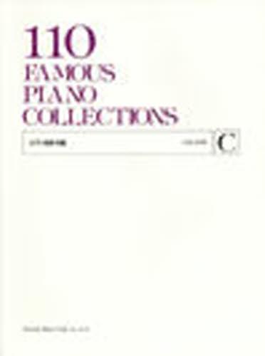 ピアノ名曲110選 グレードC