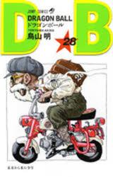 ドラゴンボール 巻28