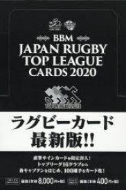 '20 ジャパンラグビー BOX