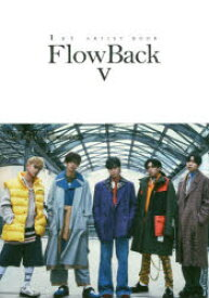 FlowBack V(ヴィーディ-) 1st ARTIST BOOK