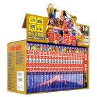 日本の歴史講談社学習まんが20巻セット