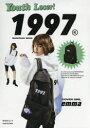 YouthLoser 1997 BACKPACK MOOK