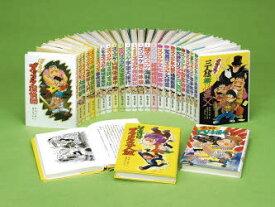 ズッコケ三人組シリーズ Aセット 全26