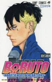 BORUTO NARUTO NEXT GENERATIONS 巻ノ7