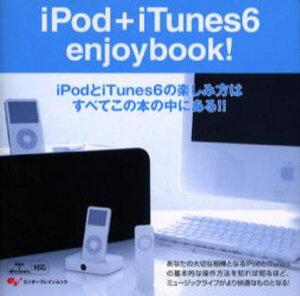 iPod+iTunes6 enjoy b