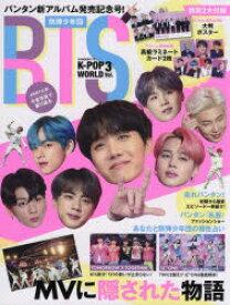 K-POP WORLD VOL.3