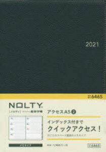 NOLTY アクセス A5-2 [ネイビー]