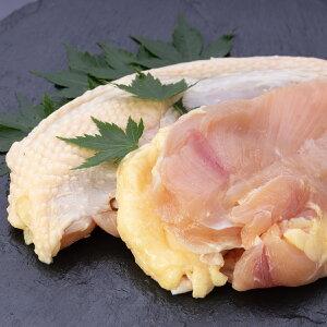 黒さつま鶏 むね肉5枚・ささみ4本・計1.2kg【急速凍結】|真栄ファームより産地直送でお届け
