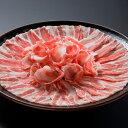 送料無料 しゃぶしゃぶ 黒豚 ギフト 鹿児島 ギフトセット 贈り物 食べ比べ 900g (肩ロース300g・ロース300g・バラ・300g)