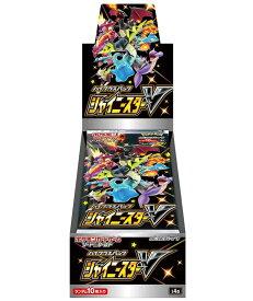 新品 未開封 ポケモンカードゲーム ソード&シールド ハイクラスパック シャイニースターV BOX シュリンク付き