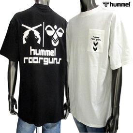 2019年秋冬新作 ヒュンメル(hummel) メンズ Tシャツ カットソー 半袖 ロゴ roargunsコラボ 2color フロント・バックロゴプリント入りカットソー 白/黒 HST-925R SN10/SN90 (R6050) 91A