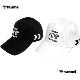 ヒュンメル hummel メンズ 帽子 キャップ ロゴ roar gunsコラボ 2color ユニセックス可 マルチロゴ氏刺繍入りキャップ 白/黒 HSZ-908R SN10/SN90 (R4400) 91A