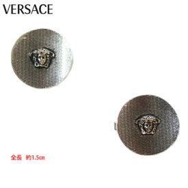 ヴェルサーチ Versace メンズ カフスボタン アクセサリー ブランド カフリンクス メデューサ シルバー 銀色 CB25ML 3606A 0096 3S (R12800)