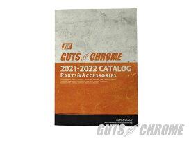 M_000-000 最新版 2019年-20年度版GUTS CHROME カタログ